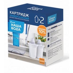 Комплект универсальных картриджей 2 НАША ВОДА для фильтров-кувшинов, CRVKAB2