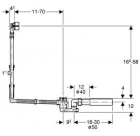 Сифон для ванны Geberit удлиненный с подводом воды через перелив, d52 150.711.21.1