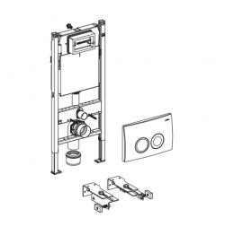 Комплект крепления к стене Geberit DUOFIX для инсталляционной системы