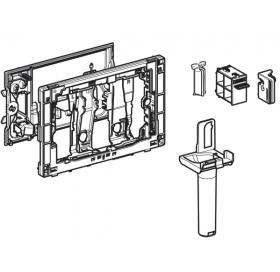 Рамка - вставка для картриджа Geberit DuoFresh, для смывных бачков скрытого монтажа Sigma 8 см: хром