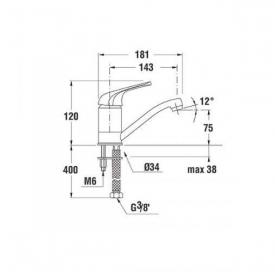 Однорычажный смеситель для раковины JIKA LYRA, H3112710040101