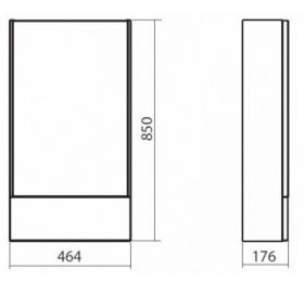 Зеркальный шкафчик Kolo Nova Pro 55 см, белый глянец, 88430000