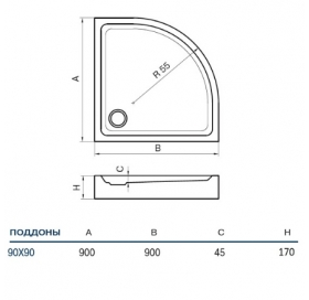 Душевой поддон Koller Pool Grace 90x90 GRACE90R