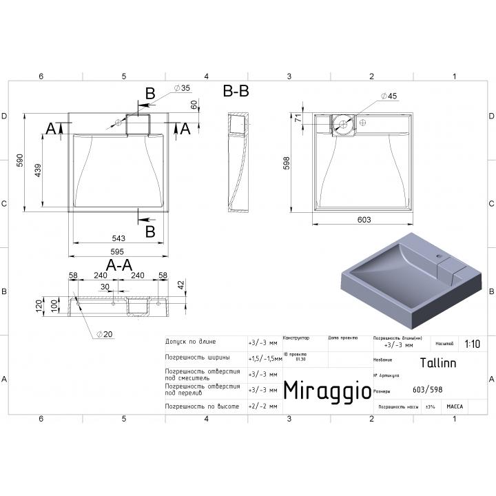 Раковина на стиральную машину Miraggio Tallinn 600 Глянец