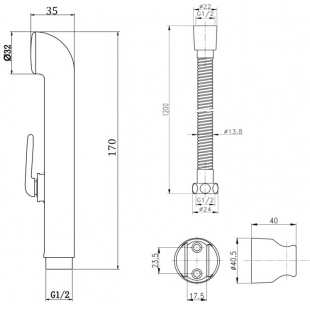 Гигиенический душ Qtap Set A021 CRM