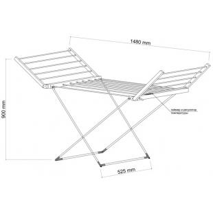 Сушилка длябелья электрическаяQtap Breeze(SIL)57702 сконтроллером