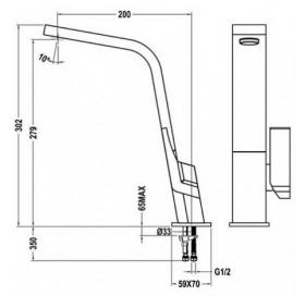 Смеситель для кухни Teka IC 915 (Icon H) 339150210