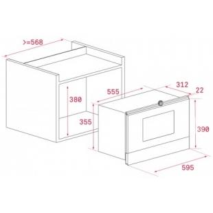 Микроволновая печь встраиваемая Teka MS 622 BIS 40584101