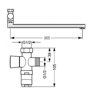 Поворотный излив с дивертером HANSA 4942100