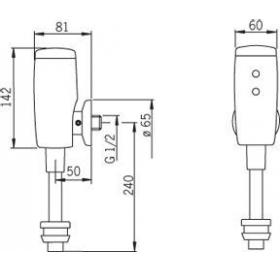 Бесконтактное смывное устройство для писсуара Oras Electra 6567