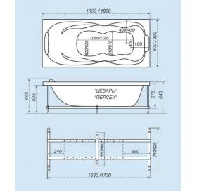 Гидроаэромассажная ванна Triton Персей 1900х900х645 (гидро+спинной+аэро)