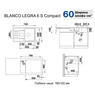 Кухонная мойка Blanco LEGRA 6S Compact SILGRANIT® антрацит, 521302