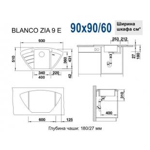Кухонная мойка Blanco ZIA 9E SILGRANIT® PuraDur® темная скала, 518950