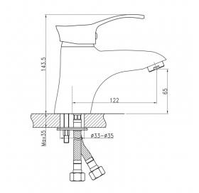 Смеситель для умывальника Q-tap Eris СRM 001