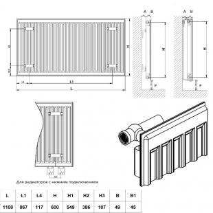 Радиатор стальной Daylux класс 11 600Hх1200L боковое подключение, D116001200K