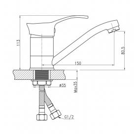 Смеситель для кухни Q-tap Eris СRM 003М