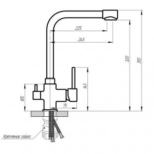 Смеситель кухонный Imperial 31-013-12 с подключением к фильтру