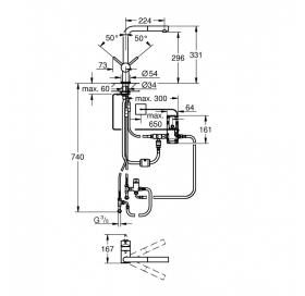 Смеситель для кухни Grohe Minta Touch 31360001 сенсорный