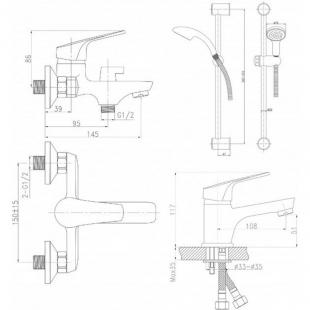 Набор смесителей для ванны Cosh (CRM)/B- 35-01555