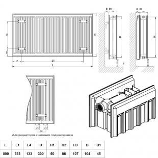 Радиатор стальной Daylux класс 22 300Hх0800L нижнее подключение, D22300800VK