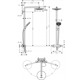 Душевая система Hansgrohe Raindance Select S 240 2jet с термостатом, хром/белый 27129400
