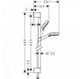 Душевой набор Hansgrohe Crometta Vario 26532400