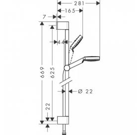 Душевой набор Hansgrohe Crometta 1jet 26533400