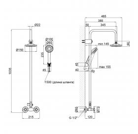 Душевая система Lidz (CRM) 75 21 1010 (LIDZCRM75211010)