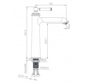 Смеситель для раковины IMPRESE HYDRANT, высокий, ZMK031806011