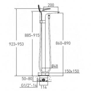 Напольный смеситель для отдельностоящей ванны Volle, 12-33-101